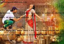 तल्खियां लाख सही रिश्तों में moods quotes in hindi,