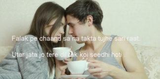 यादों का बवण्डर रवां रवां सा है romantic shayari,