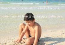whatsapp status funny,