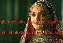 ख़ुलूस ए हुश्न का भरम न टूटने पाए romantic shayari ,
