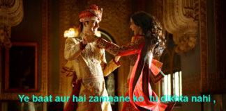 हादसा होता तो न लब से लगाए फिरता love shayari ,
