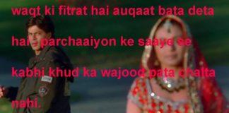 गुलों के अर्क़ की ख़ुश्बू से तो बाज़ार सजा है dard shayari ,