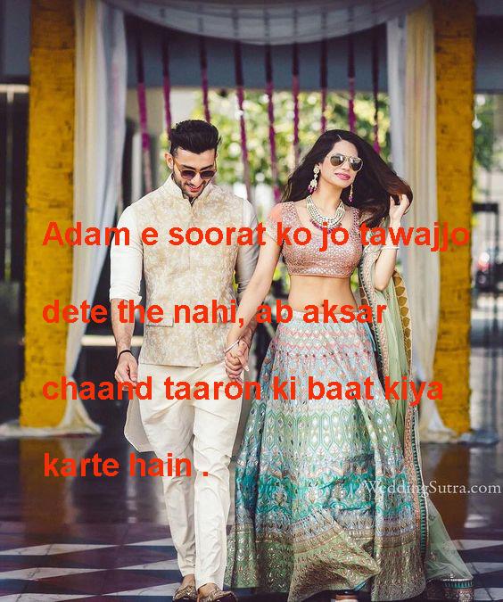 दिलों का धड़कना ही गर मोहब्बत होती whatsapp status hindi,