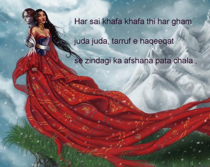 कफ़न पर खून के छीटे जिगर में चाक नहीं love shayari ,