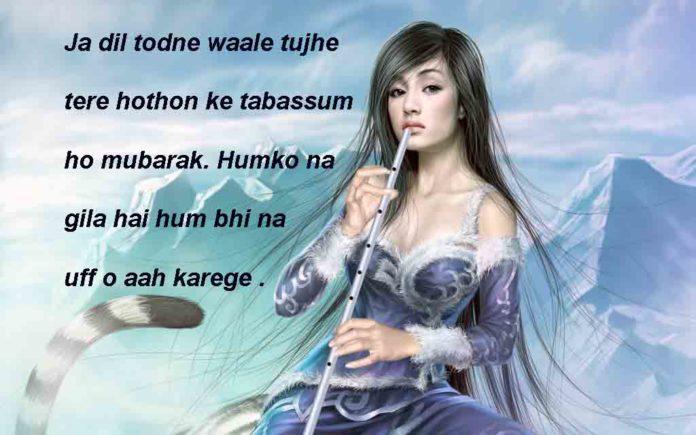 oरूहें न जला दे कहीं ये ज़ौक़ ए आतिशी तेरी romantic shayari , ne line thoughts on life in english,
