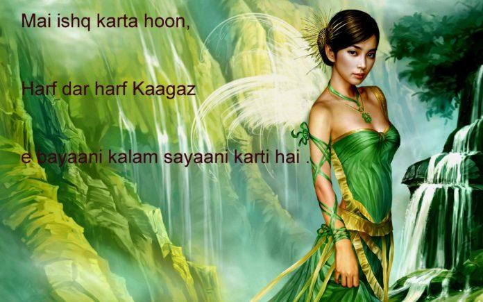 तलफ़्फ़ुज़ उनका हलक में अटका है , one line thoughts on life in hindi