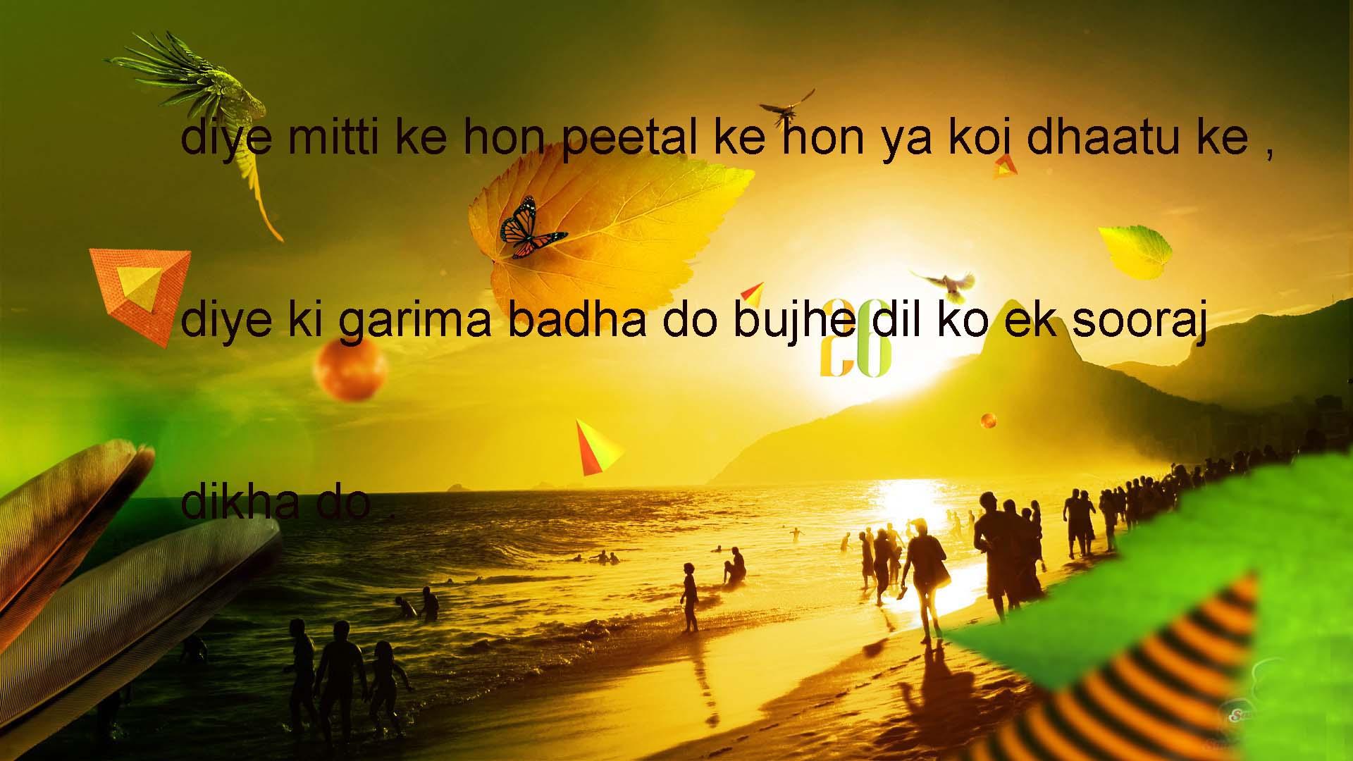 #desh bhakti hindi quotes,