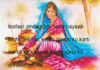 हक़ ए जवानी के चार सिक्के थे romantic shayari,