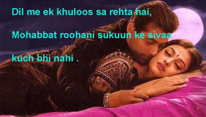 परिंदों ने ज़बान सीख ली थी चैन ओ अमन वाली hindi shayari,