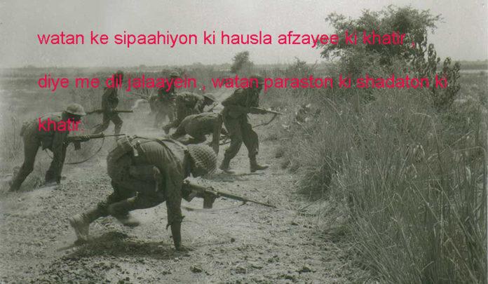 वतन के सिपाहियों की हौसला अफ़ज़ाई की खातिर patriotic shayari,