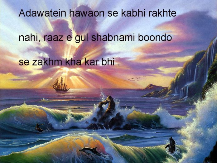 मत हँस देख कर बन्दे को मज़बूरी रही होगी one line thoughts on life in hindi,