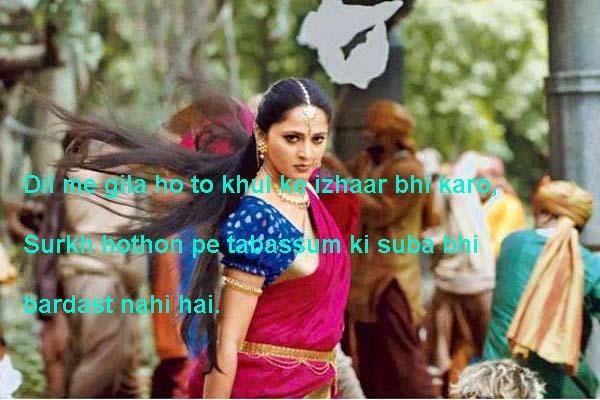 हुश्न को हिज़ाब और को चाँद माशूक बता रखा है romantic shayari,