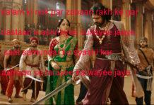 जान की बाज़ी लगानी है तो ज़ौक़ ए इश्क़ फरमाइए romantic shayari,