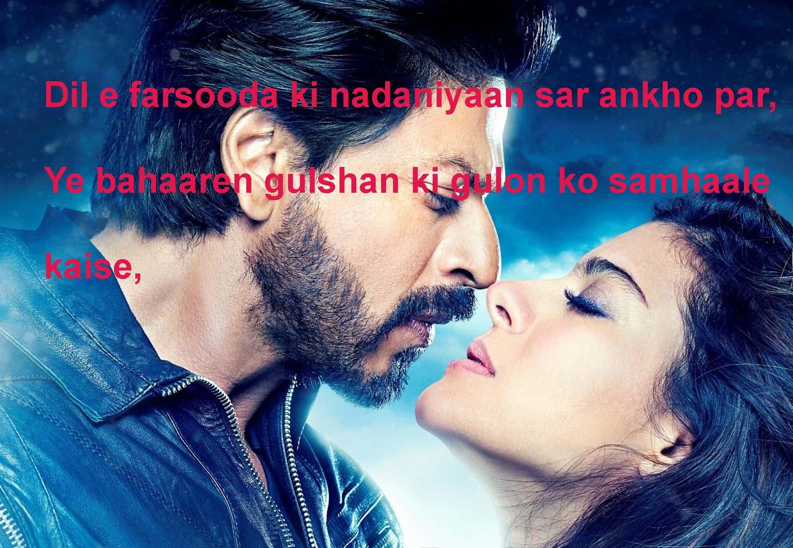 sad poetry in urdu 2 lines,