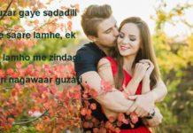 रात की तन्हाई सुरखाब ख़्यालों वाली 140 words shayari ,