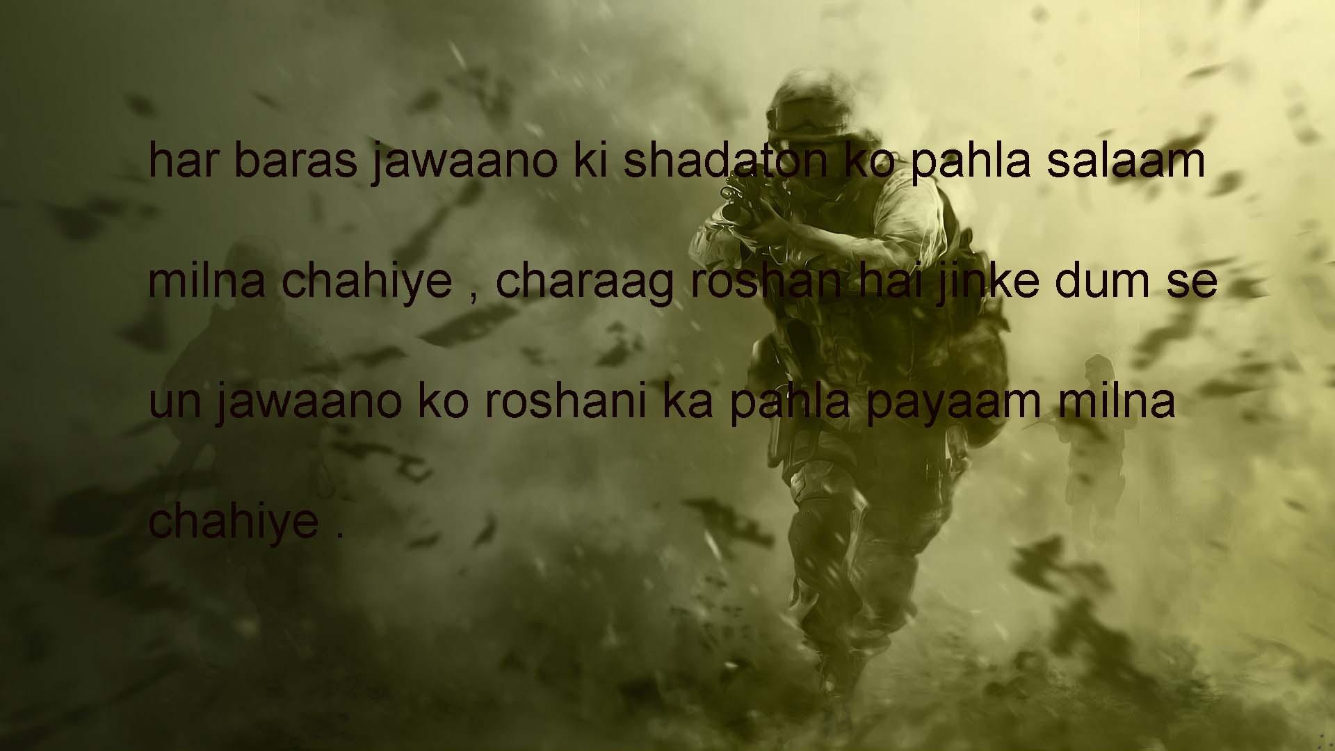 #patriotic shayari shayari desh bhakti,