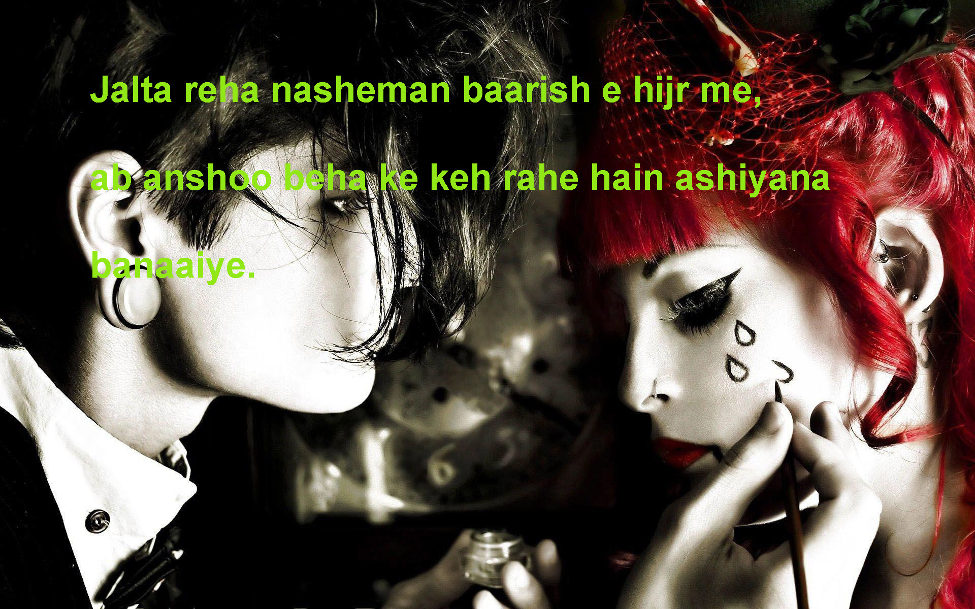 sad poetry sms,