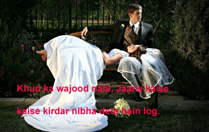आईने में भी अब झुर्रियाँ नज़र आती हैं dard shayari,