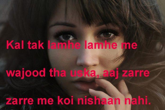 रात के सन्नाटे को चीरती ट्रैन की सीटी sad shayari ,