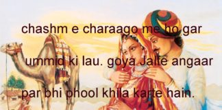 mumbai local aamchi mumbai poem,