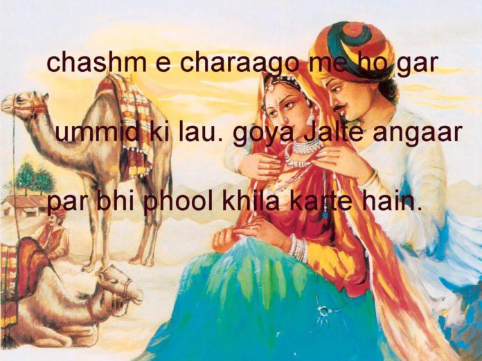 mumbai local aamchi mumbai poem,