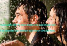 दुआ सलाम न हाल ए पयाम उफ़ ये बेरुख़ी good morning shayari,