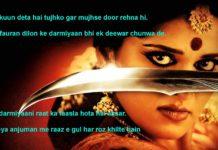 आशिक़ है तलबग़ार है दीदा ए यार का romantic shayari ,