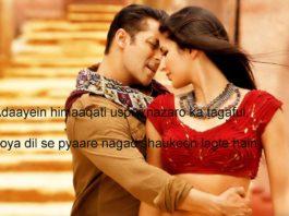 वादी ए गुल में मुस्कुराहटें नहीं sad poetry in english urdu ,