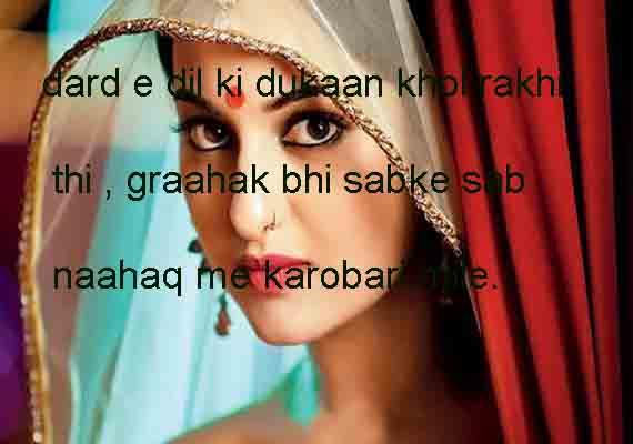 जो कीन्हे काज ब्याह मा न नुकुर या तनिकौ तुनुक मिजाज़ी hindi literature poetry ,