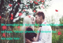 बुतक़दे सा लगता है मक़बरा तेरा romantic shayari,
