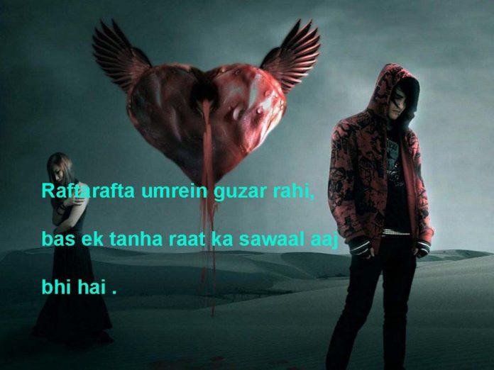 तू नज़रों का तजस्सुस का तू ही दिल की जुस्तजू 2line attitude shayari,
