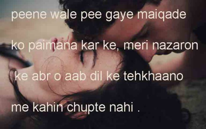 ये लम्हा ये आरज़ू वो बरस दो बरस one line thoughts on life in hindi,