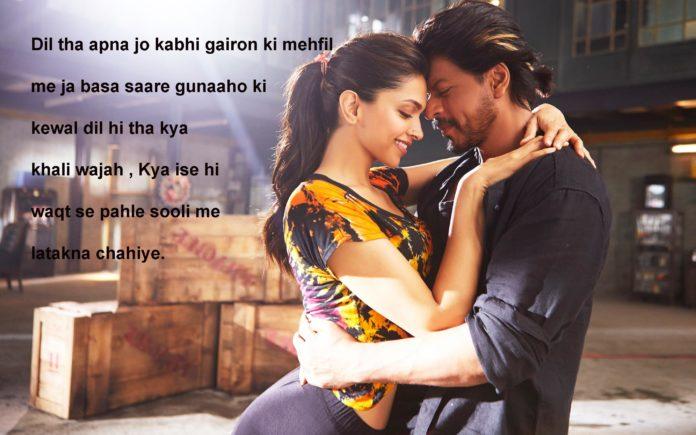 मसरूफ़ियत ए इश्क़ के भी अपने राज़ गहरे हैं romantic shayari,
