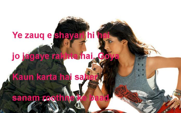 लाइलाज़ है इश्क़ love shayari ,