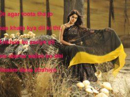 बड़ा ग़रीब बड़ा सादा है मेहबूब अपना funny shayari ,