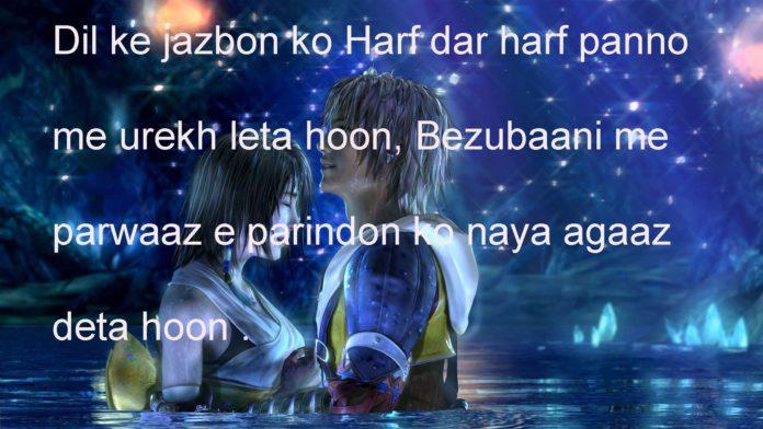 क़फ़स में गल रही हैं रूहें dard shayari ,