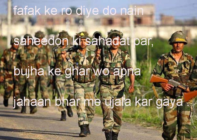 #desh bhakti whatsapp status in hindi,