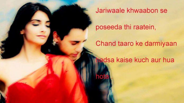 रिस रिस के गिर रही है चाँदनी चिलमन की ओट से sad poetry in english urdu ,