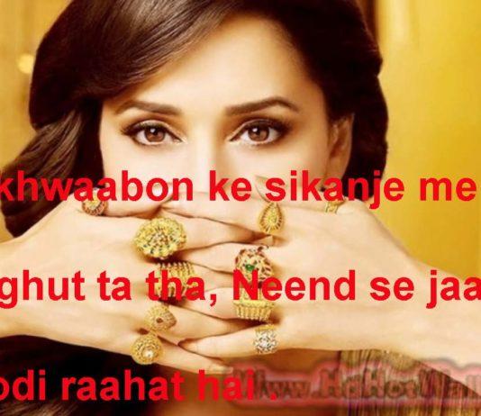 है उसका ही रहम ओ करम वो ही ख़ुदा है festival shayari in hindi,