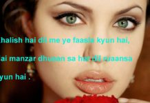 इश्क़ में जले मुर्दे भी ख़ाक होते हैं one line thoughts on life in hindi ,