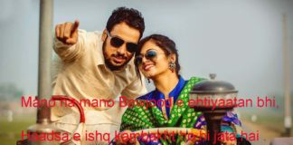 कभी एक मुख़्तसर सी नज़र सीधा दिल पे असर करती थी hindi shayari dosti love,
