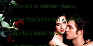 कमबख्त निगाहों की इज़हार ए गुफ़्तगू थी या बस one line thoughts on life in hindi ,