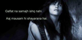 तल्खियों में हाल ए दिल बयान होता है 2line attitude shayari,