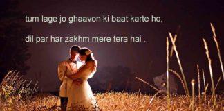 फ़ितरतन दिल तो बस आवारा है romantic shayari,