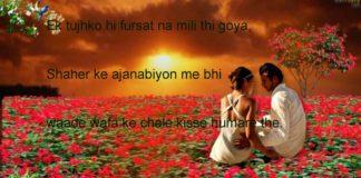 गरूर ए शानसे उठता है सर जब उसके आगे 2line attitude shayari ,