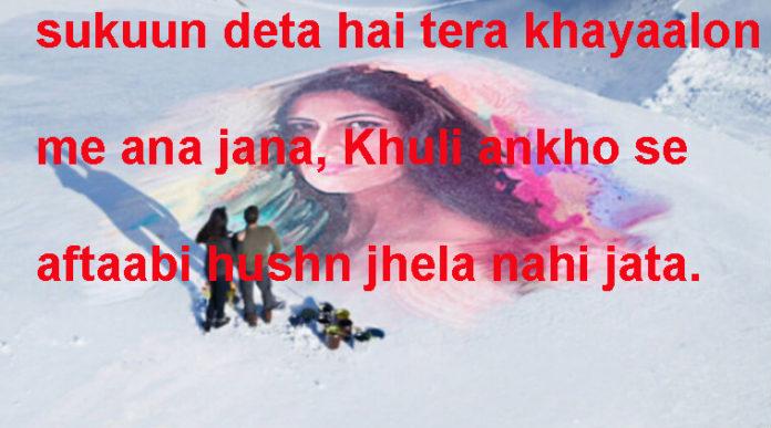 डाबर में डूबता तो आशिक़ का खिताब मिलता hindi shayari ,