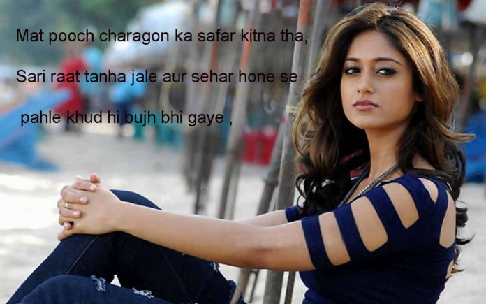 ऊँघती अलसाई शाम गर्मी की थकन से चूर quotes life hindi ,