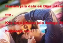 शराब मयकशी और मयख़ाना romantic shayari ,