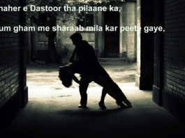 दिल के ज़ख्म लफ़्ज़ों में बयान करती है love quotes hindi ,
