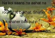 सपोला समझकर छोड़ देते हैं funny shayari ,